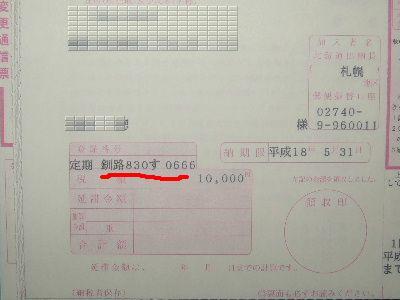 2006_0726a.jpg