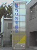 2006_0901a.jpg