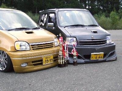 2006_0924b.jpg