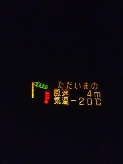 20080210192403.jpg