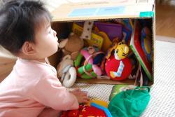 おもちゃ箱 2