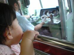 電車で 1