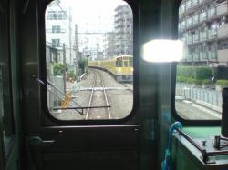 電車で 2