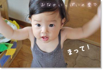 甘えん坊 5