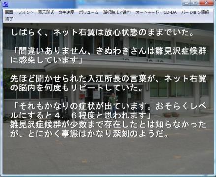 higurashi004.jpg