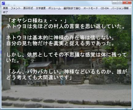 higurashi005.jpg