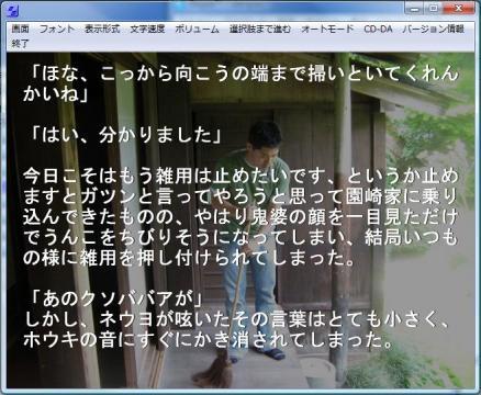higurashi006.jpg
