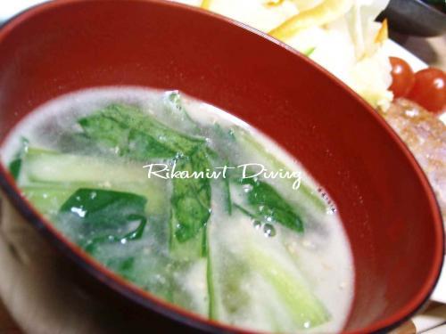 DSCF5・12小松菜のゴマスープ