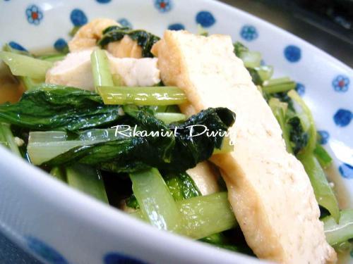 DSCF6・24小松菜と厚揚げの煮びたし