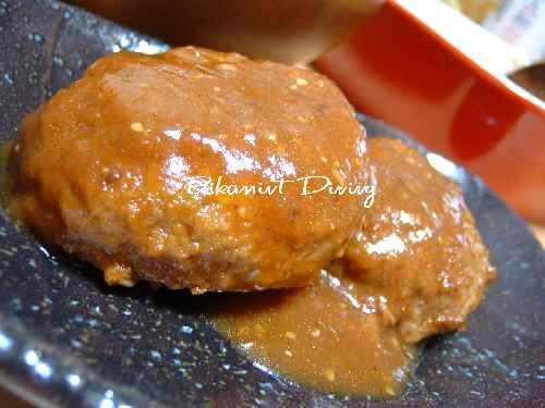 DSCF8・6煮こみハンバーグアップ