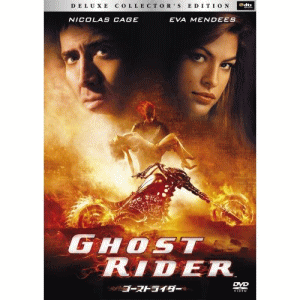 20080428ghostrider.png