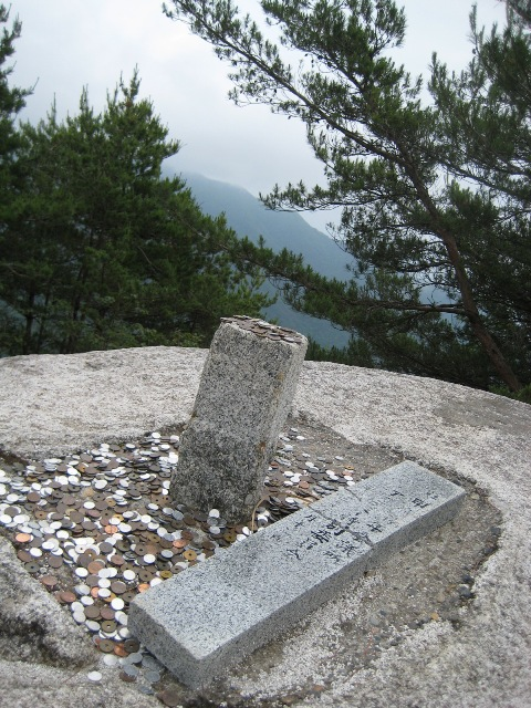 2008昇仙峡 049