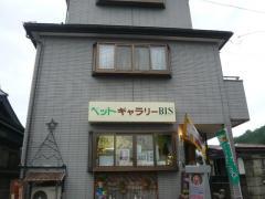0611yamagata5.jpg