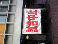 20080622012625