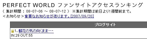 20080713.jpg