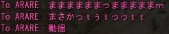 12.動揺