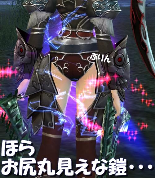 02.すごい鎧