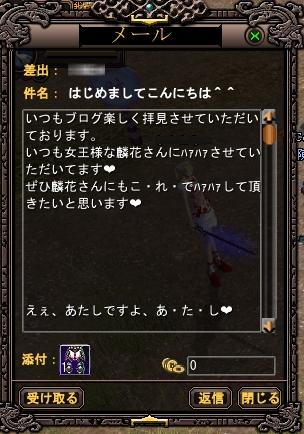 03.お手紙1