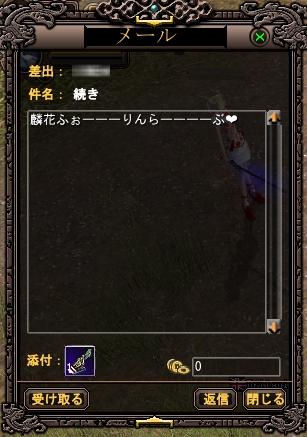 04.お手紙2