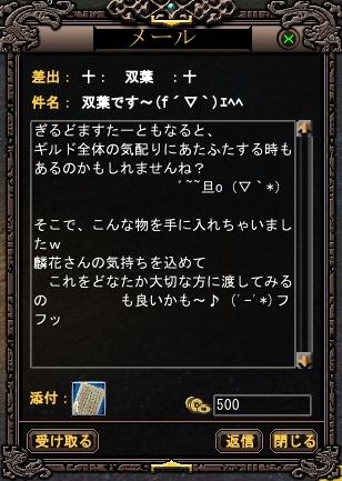 06.お手紙1