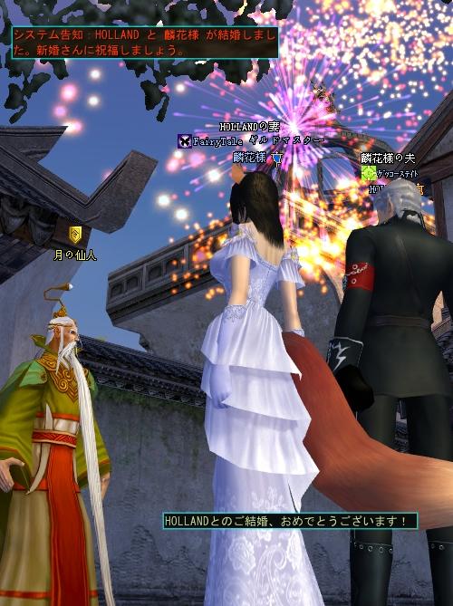 01.結婚