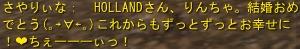 03.世界チャ1