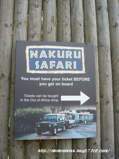 Nakuru Safari