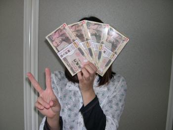 400萬☆