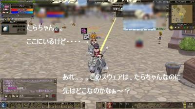 BS-20080721-020122.jpg