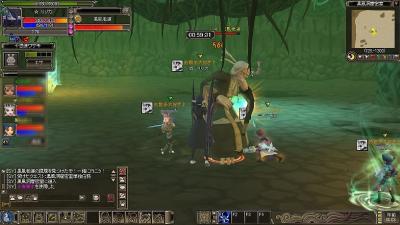 BS-20080809-000241.jpg