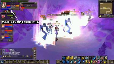 bs-20080505-PT.jpg