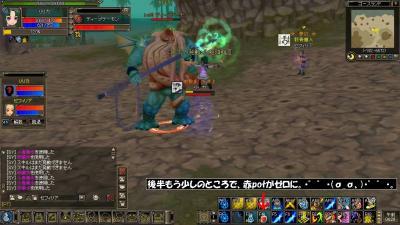 bs-20080507-042322.jpg
