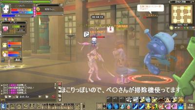 bs-20080613-020350.jpg