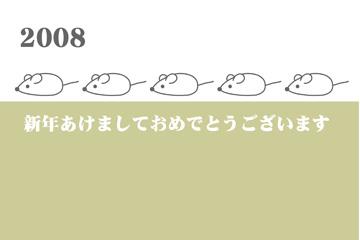 2008_2.jpg
