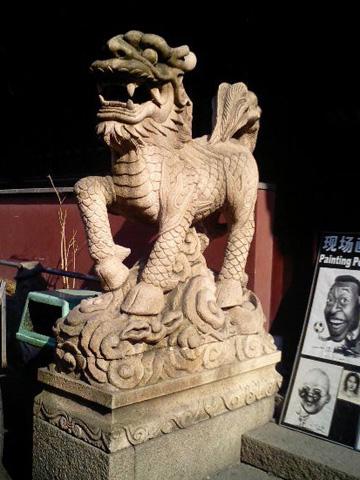 shanhai02.jpg