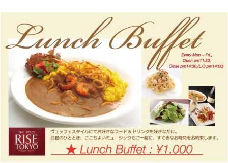 lunchbuffet.jpg