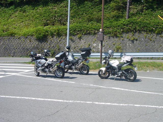 P1030943.jpg