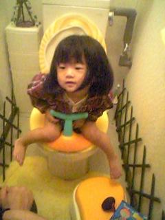 トイレできた~☆