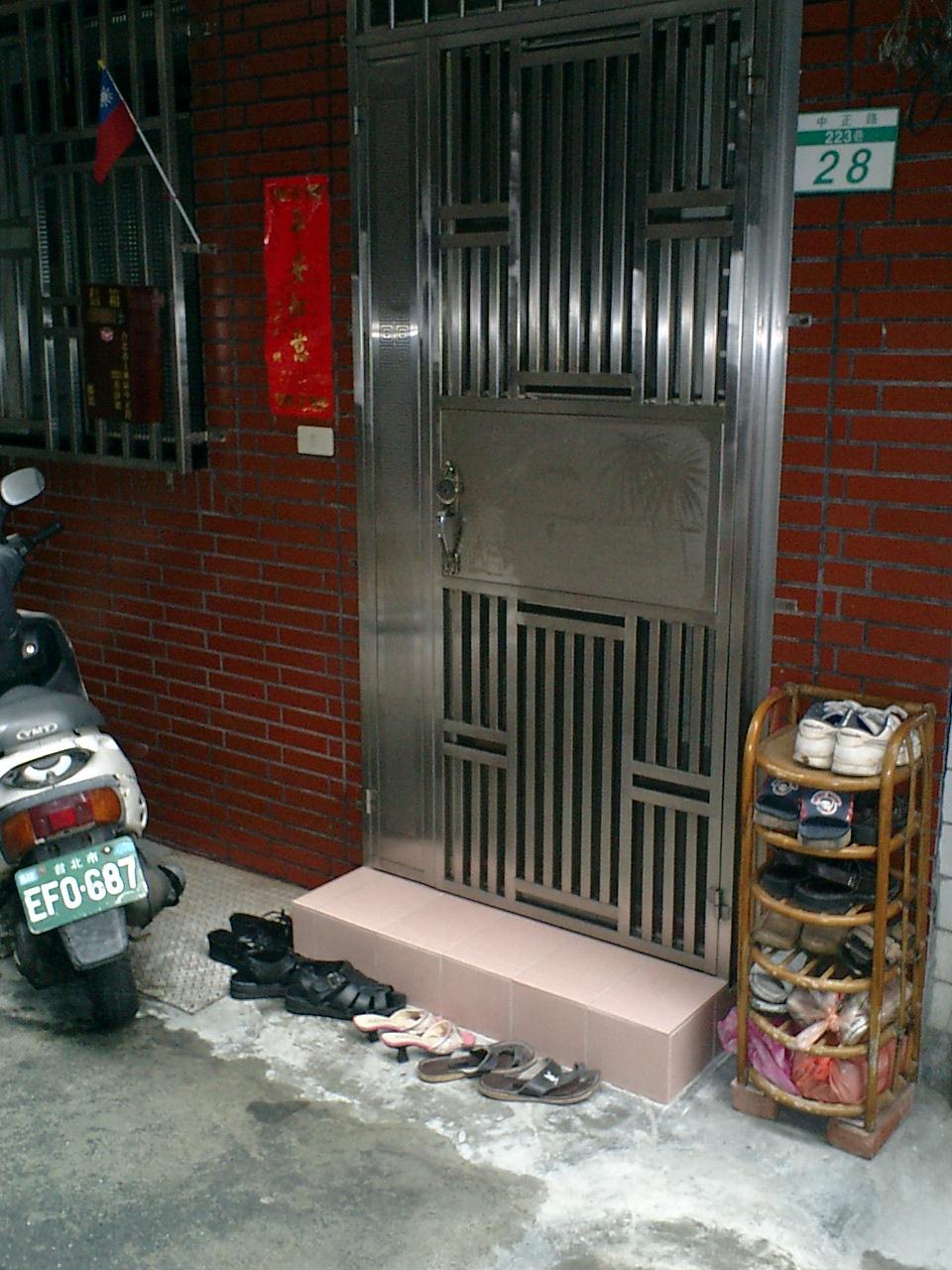 台湾の玄関
