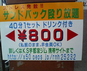 200805151729000.jpg