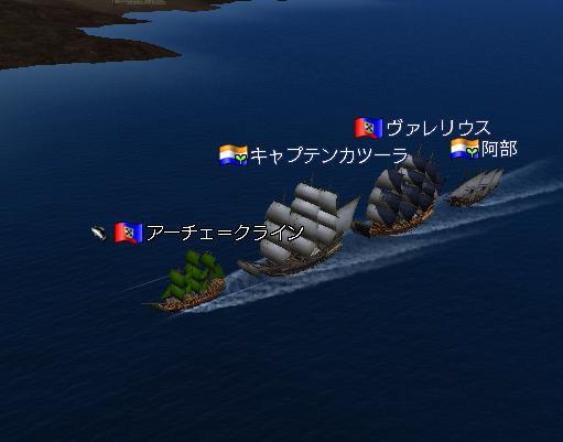 アーチェ インド海事 1日目