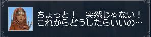 さようなら ちゃっぴー♀4