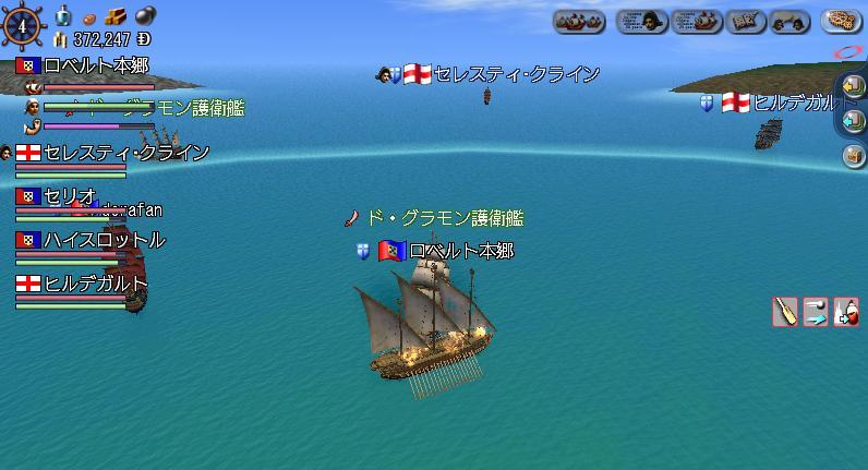 LV up解除2