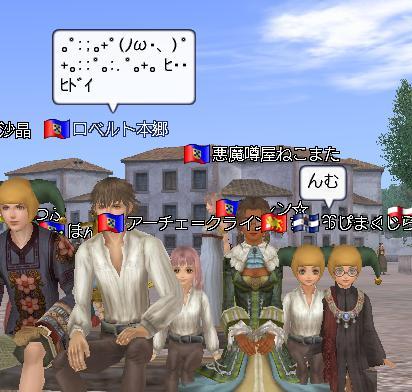 ちゃっぴー♂陛下との戦い?2