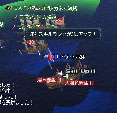 砲撃スキル修行 速射R3