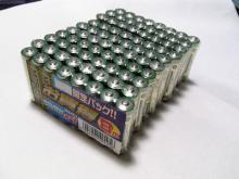 電池80本