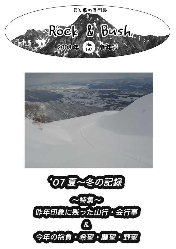 2008-1-197.jpg