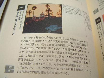 DSCF0065-11.jpg
