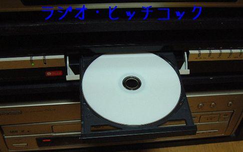 DSCF0171.jpg