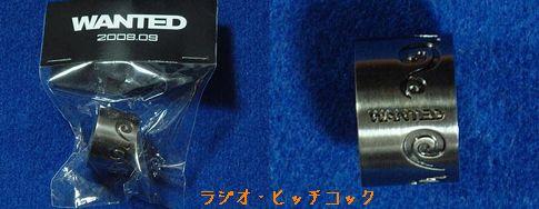 DSCF0322-1.jpg